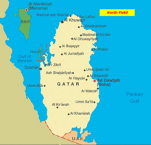Qatar_with_north_field